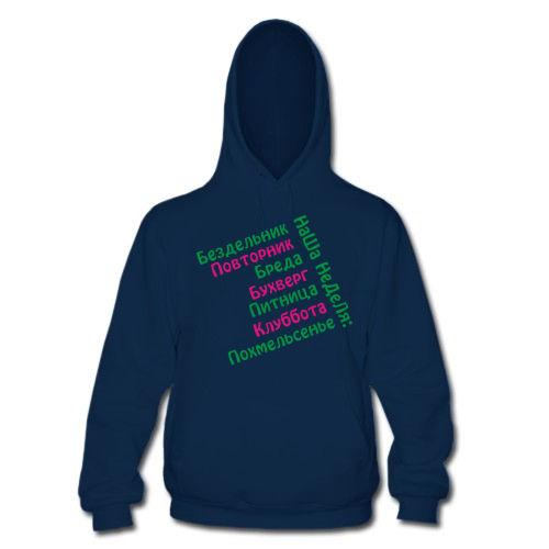 Одежда для беременных магазин для
